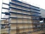 Фото  5 Леса строительные рамного типа от производителя 967485
