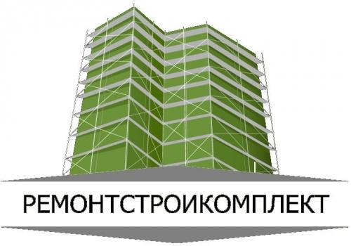 Леса строительные; Вышки-Туры строительные; Подмости передвижные;Заборы из профнастила; Фасадные и ремонтные работы.