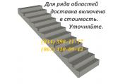 Фото  1 Лестничные марши 2ЛМФ42.12.18-5, большой выбор ЖБИ. Доставка в любую точку Украины. 1940775