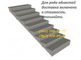 Фото  1 Лестничный марш 1ЛМ17.11.4, большой выбор ЖБИ. Доставка в любую точку Украины. 1957535