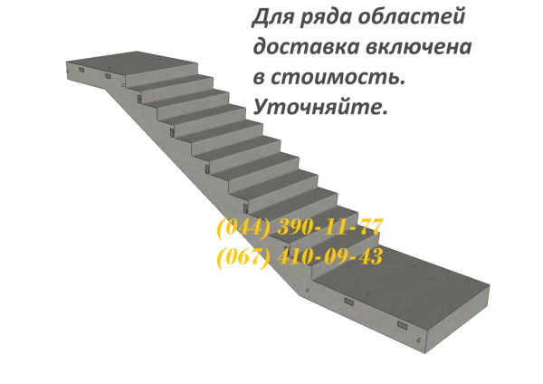 Фото  1 Лестничный марш ЛМП 57.11.15-5-3 без площадки, большой выбор ЖБИ. Доставка в любую точку Украины. 1950279