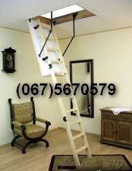 Лестница чердачная OMAN Прима. Размер короба 120х60см и 120х70. Под заказ 110х60, 110х70см. Максимальная высота 2,8м.