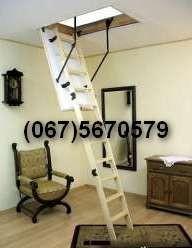 Лестница чердачная OMAN Термо. Размер короба 120х60см и 120х70. Под заказ 110х60, 110х70см. Максимальная высота 2,8м.