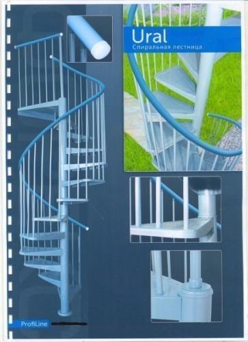 Лестница металлическая Ural, спиральная, высота 3 м,360 град, с площадкой, поручень ПВХ диам.120
