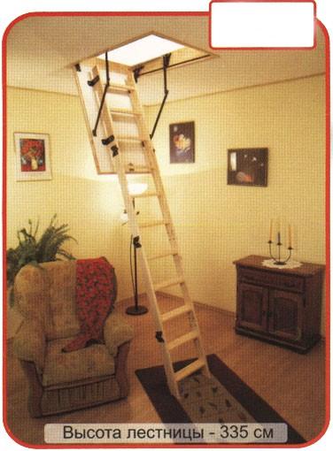 Лестница на чердак термо лонг для помещений высотой 3,1-3,35м, деревяная 130*60 и 130*70.