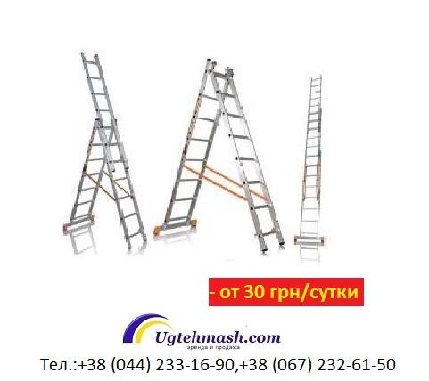Лестницы алюминиевые - аренда и продажа, Киев