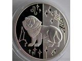 Фото  1 Лев серебро монета 5 грн 2008 550651