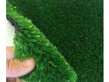 Фото  1 Искусственная трава толщина 20мм высота ворса 18мм ширина 1,5м, 2м, 2,5м, 4м 2136178