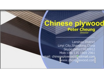 LINYI ZHENGDA WOOD CO. ,LTD