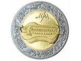 Фото  1 Лира монета 5 грн 2004 народные музыкальные инструменты 1879167