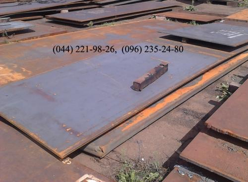 Лист 16 мм сталь 09Г2С