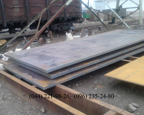 Лист 50 мм сталь 09Г2С