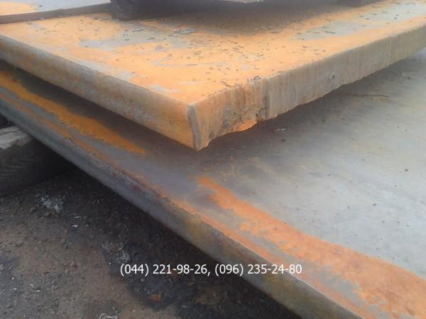 Лист 80 мм сталь 40Х