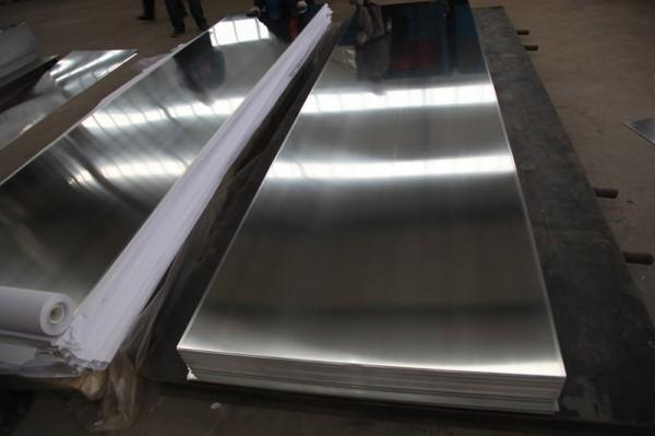 Лист алюминиевый 1,0 мм 1500х4000мм А5М, в наличии 0,642т. Порезка, доставка.
