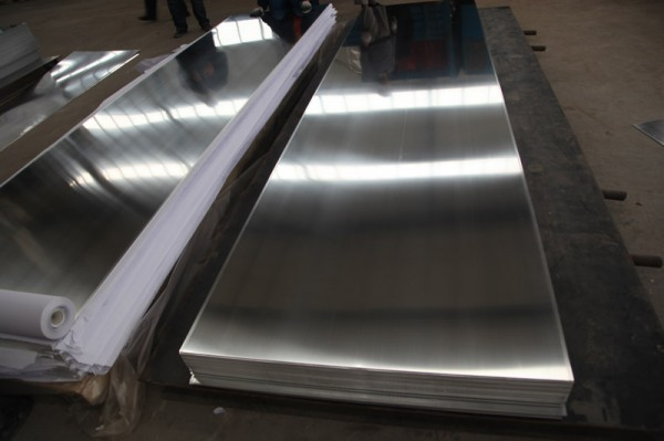 Лист алюминиевый 1,5 мм 1500х4000мм А5М, в наличии 1,8т. Порезка, доставка.