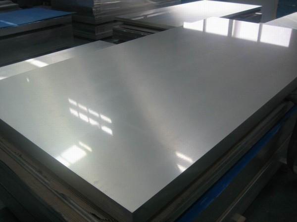 Лист алюминиевый 4,0 мм 1500х4000мм А5М, в наличии 0,3 т. Порезка, доставка.