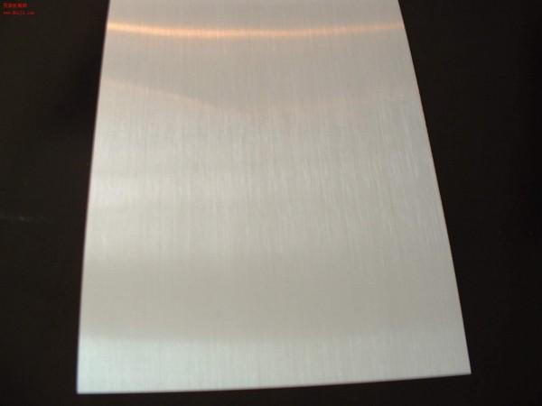 Лист алюмінієвий 8,0 мм АМг5 1500х4000мм . Виробництво Росія.