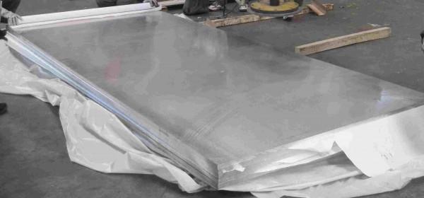 Лист алюминиевый АМг6М 4,0х1200х4000мм