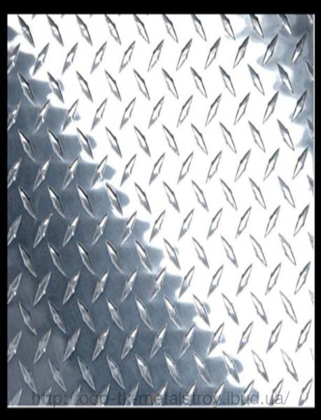 Лист алюминиевый чечевица 1,5*1200*3000 мм