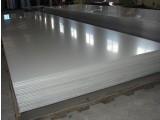 Лист алюминиевый Д23 4,0х1200х2000мм, в любом количестве.