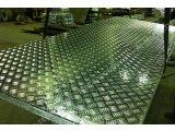 Фото  1 Лист алюминиевый рифленый Квинтет 1,5х2000х2000 мм толщина от 1 мм до 5 мм Доставка по Украине. 2197213