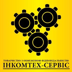 Лист г/к и х/к прокат 0,8-40 мм