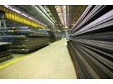 Лист конструкционный 70 80, 90 сталь 40Х стальной стали купить стальные толщина стального гост ст вес мм цена