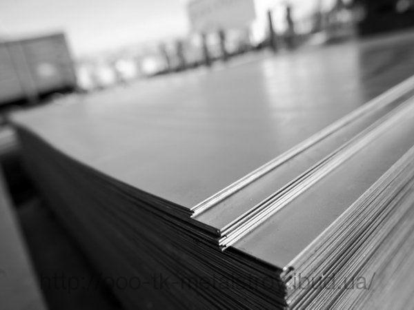 Лист конструкционный сталь 40Х 80 мм