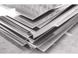 лист - Марка ЛС 59-1, Толщ, mm: 1,2, Ширина, mm: 500