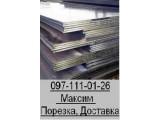 Лист нержавеющий 0,8х1,0х2,0 AISI 304. Со склада в Киеве.