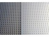 Фото 1 Лист перфорированный стальной 1 2 3 0,8 и 0,75 мм перфолист 339198