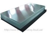 Лист рифленый алюминиевый 0,5*1200*2000 мм