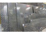 Фото  1 Лист рифленый алюминиевый 1.5 мм 1000х2000 мм 2072982