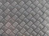 Лист рифленый алюминиевый 2,0*1500*4000 мм