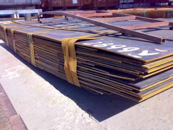 Лист ст.65Г размер 30х2100х6000 мм г/к