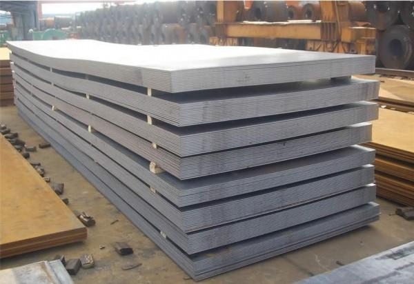 Лист стальной 8 мм сталь 45