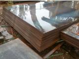 Лист стальной холоднокатаный 1,2мм (1,25х2,5)