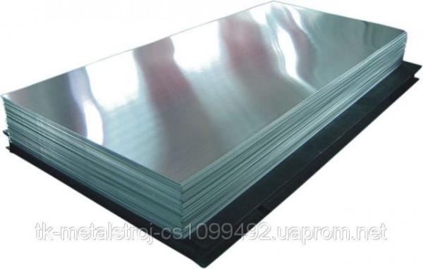 Листы алюминий 2,0 (1,25х2,5) 3003 Н111