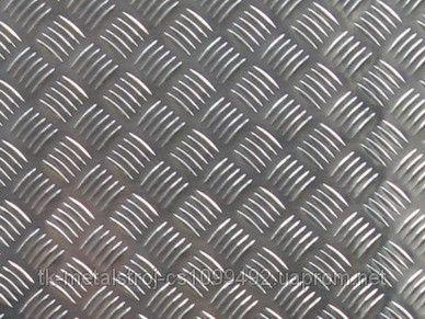 Листы алюминий рифленый