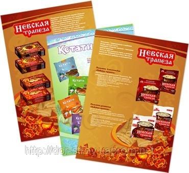 Листовки Листовки, флаеры, календари, буклеты, брошюры. . .