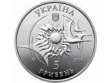 Фото  2 Літак АН-232 монета 5 грн 2028 Україна 2940225
