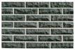 "Литос ""скала"" 250х100х65, пустотелый, полнотелый. Серый"