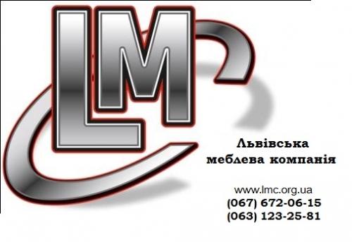 LMC, Львовская Мебельная Компания