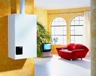Logamax plus GB112/43 кВт настенный конденсационный котел для отопления и работы с бойлером нагрева горячей воды.