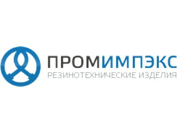 ООО ТПК Промимпекс