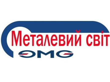 Металевий світ (EM Group)