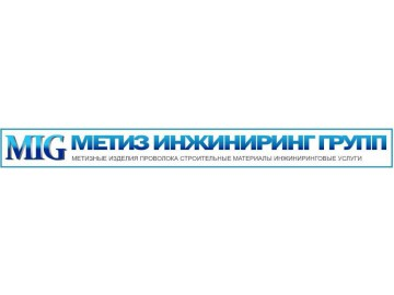 ООО МЕТИЗ ИНЖИНИРИНГ ГРУПП