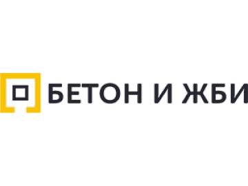 Ibeton ФОП Андрющенко