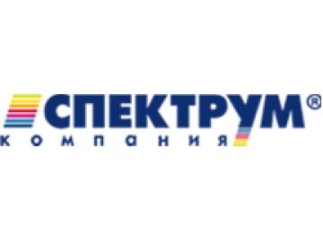 ЗАО Компания Спектрум