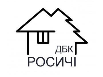 Домостроительная компания РОСИЧИ